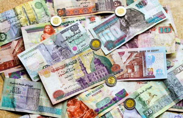 Currency-Egypt[1]