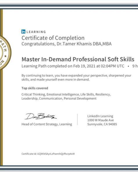 master certifecate